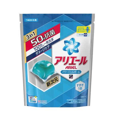(任選)【日本寶僑P&G】洗衣凝膠球(藍色-淨白)補充包(352g/18顆)