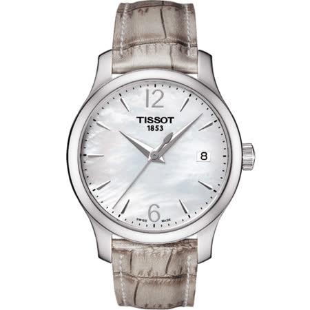 TISSOT 天梭 Tradition 大三針石英女錶-珍珠貝/33mm T0632101711700