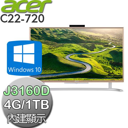 acer宏碁 C22-720【四核】Intel  J3160 四核心 Win10 21.5吋 液晶電腦(AC22-720 J3160)-送HP DJ1110彩色噴墨印表機(鑑賞期過後寄出)