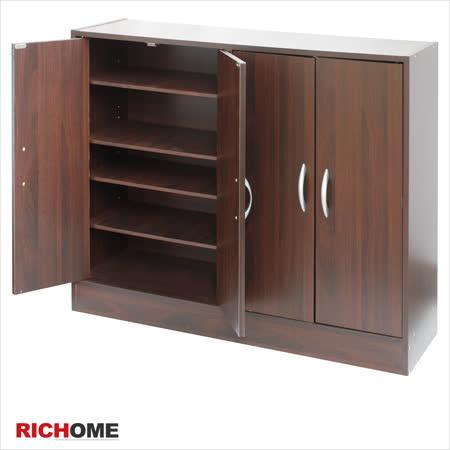 【RICHOME】HOME簡約四門五層鞋櫃-胡桃