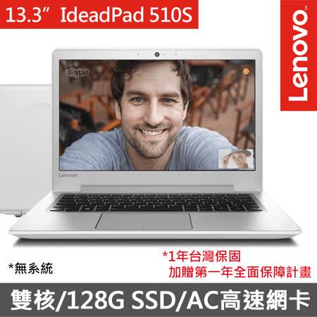 Lenovo IdeaPad 510S 13.3吋 雙核心4G/128G SSD/無系統 輕薄型 筆電 白 (80SJ008JTW)
