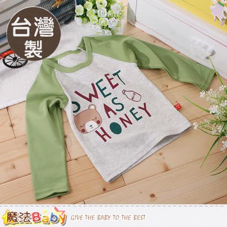 魔法Baby 童裝 台灣製兒童秋冬長袖T恤 k60149