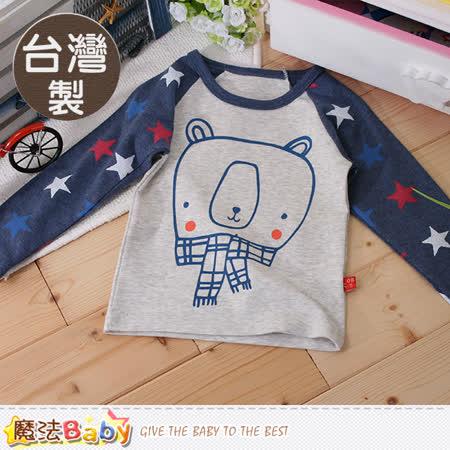 魔法Baby 童裝 台灣製兒童秋冬長袖T恤 k60150