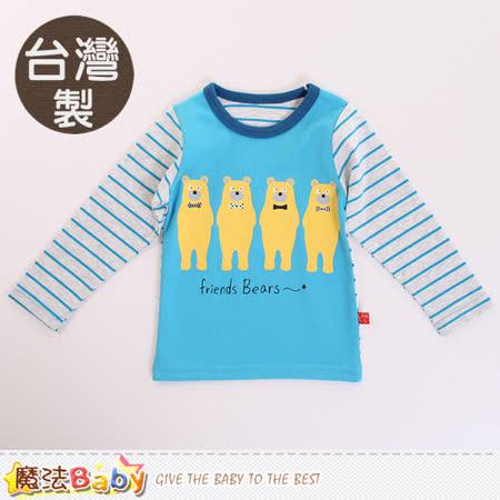 魔法Baby 童裝 台灣製兒童秋冬長袖T恤 k60186