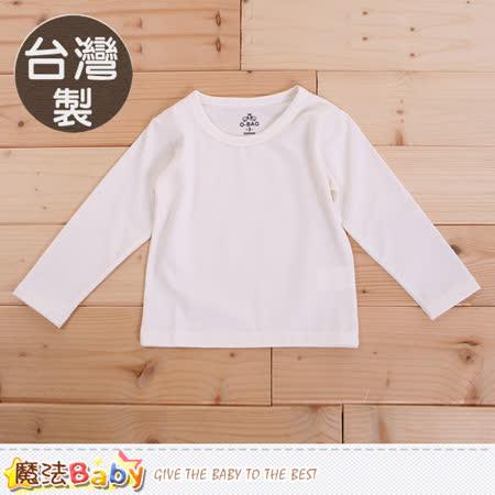 魔法Baby 兒童發熱衣 台灣製保暖發熱內衣 k60188