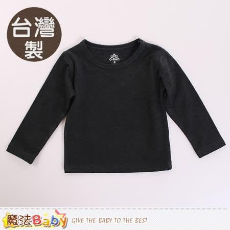 魔法Baby 兒童發熱衣 台灣製保暖發熱內衣 k60189