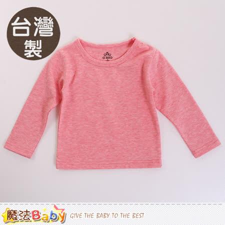 魔法Baby 兒童發熱衣 台灣製保暖發熱內衣 k60190