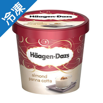 哈根達斯 冰淇淋迷你杯 杏仁奶酪 100ml