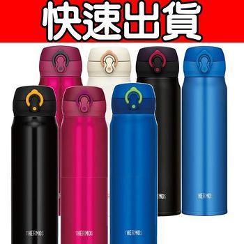 THERMOS膳魔師 超輕量不鏽鋼真空保溫瓶0.6L(取代JNL-600) (JNL-602)