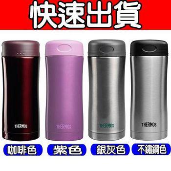 THERMOS膳魔師 不鏽鋼真空保冷保溫杯 (JCG-400)