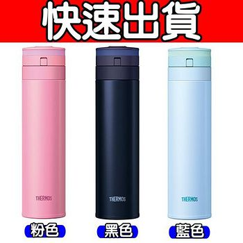 THERMOS膳魔師 超輕量不鏽鋼真空保溫瓶0.45L (JNS-450)