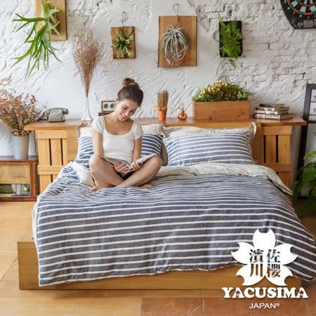 【濱川佐櫻-爵士樂章】雙人四件式嚴選特厚法蘭絨兩用毯被床包組