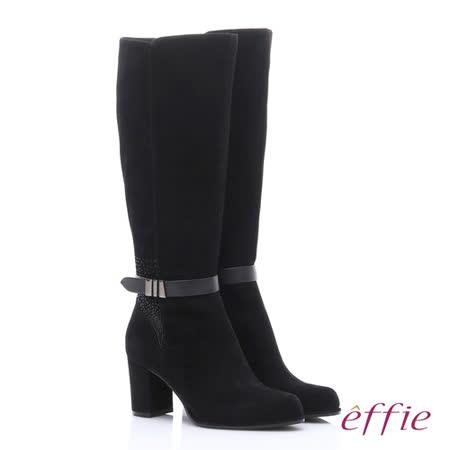 effie 保暖靴 絨面羊皮奢華水鑽粗高跟長靴(黑)