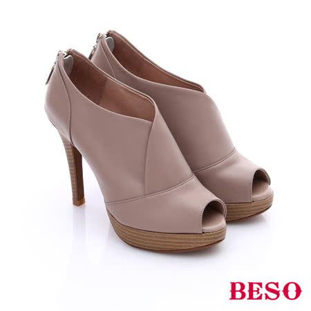 BESO 都會摩登女郎 個性素面後拉鍊魚口高跟鞋(卡其)