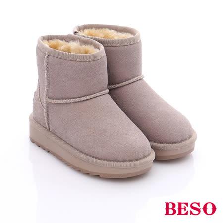 BESO 潮人街頭風 絨面真皮素面兒童雪靴(灰)
