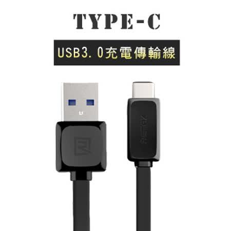 K-Line 超迅捷Type-c USB3.0充電傳輸線