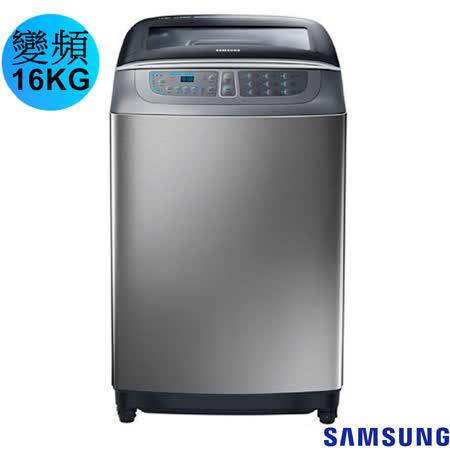 促銷【SAMSUNG三星】16KG變頻洗衣機(WA16F7S9MTA/TW)