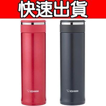 象印 480ml可分解杯蓋不鏽鋼真空保溫杯 (SM-JE48)