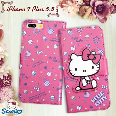 三麗鷗授權正版 Hello Kitty 凱蒂貓 iPhone 7 Plus 5.5吋 i7+ 閃粉絲紋彩繪皮套(甜點桃)