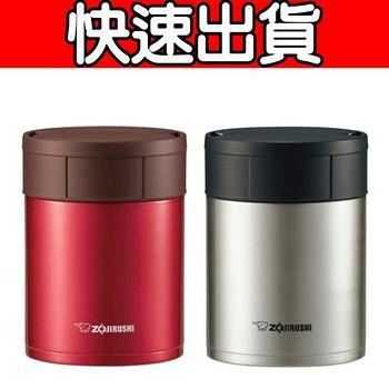 象印 可分解杯蓋不鏽鋼真空燜燒杯0.45L (SW-HAE45)