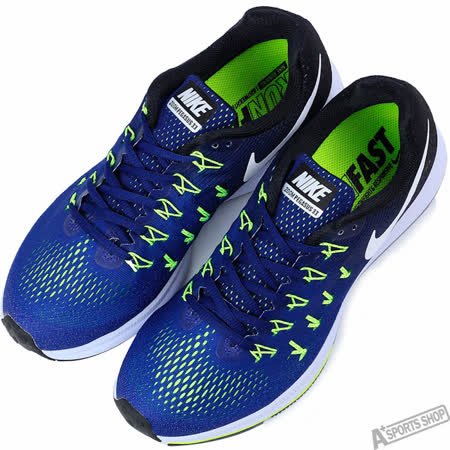 NIKE 男 AIR ZOOM PEGASUS 33 慢跑鞋 藍 -831352402