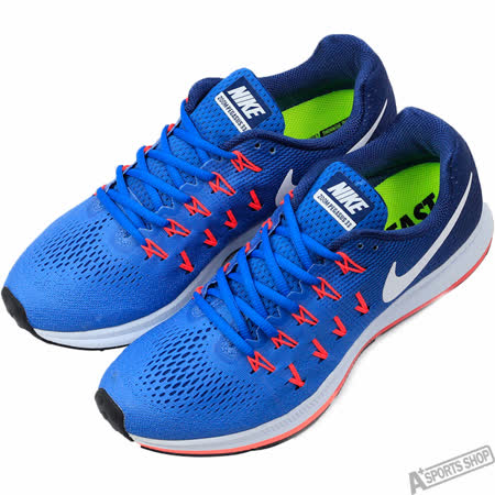 NIKE 男 AIR ZOOM PEGASUS 33 慢跑鞋 藍/紅 -831352403