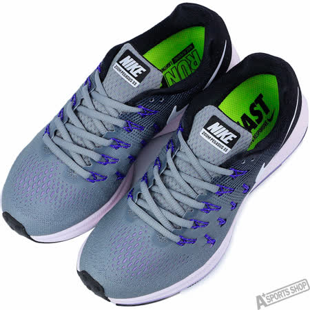 NIKE 女 AIR ZOOM PEGASUS 33 慢跑鞋 灰/紫 -831356003