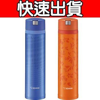 象印 QuickOpen不鏽鋼真空保溫杯0.6L (SM-XC60)