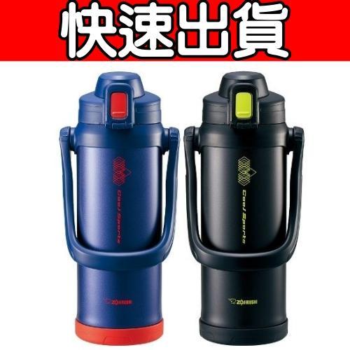 象印 SLiT 型不鏽鋼真空保冷瓶2L ^(SD~BB20^)