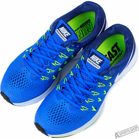 NIKE 女 AIR ZOOM PEGASUS 33 慢跑鞋 藍 -831356403