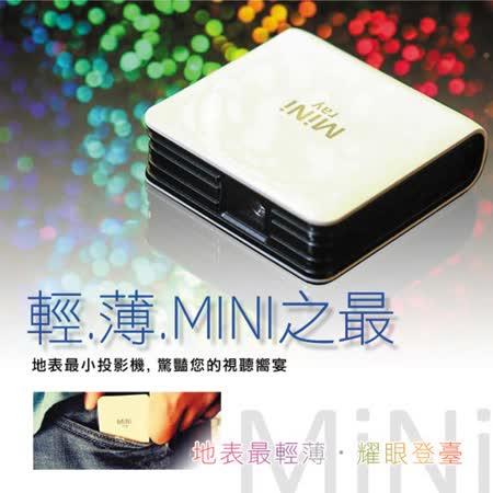 【M.G】韓國原裝進口MiniRay 超微型投影機(公司貨)