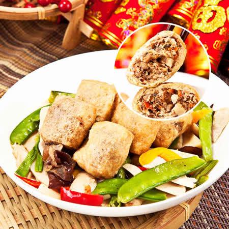 三低素食年菜 樂活e棧 天官賜福-賜福寶+醬(10顆/袋,共1袋)