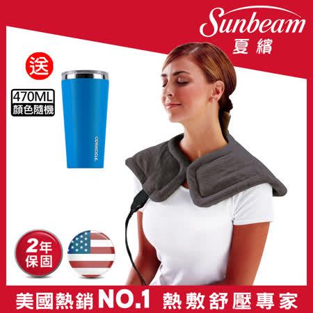美國Sunbeam電熱披肩(氣質灰)