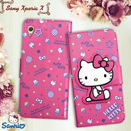 三麗鷗授權正版 Hello Kitty 凱蒂貓 SONY Xperia X / PS10 閃粉絲紋彩繪皮套(甜點桃)