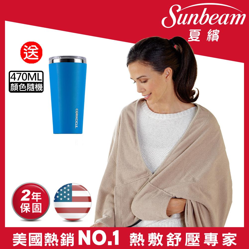 美國Sunbeam夏繽~柔毛披蓋式電熱毯 優雅駝 ~贈歐姆龍體脂計 顏色