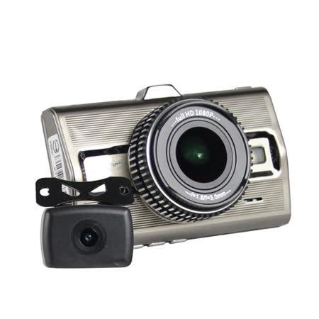 全視線 B8G 前後1080P 雙鏡頭行車紀錄器 防水後鏡頭 (送16G Class10記憶卡)