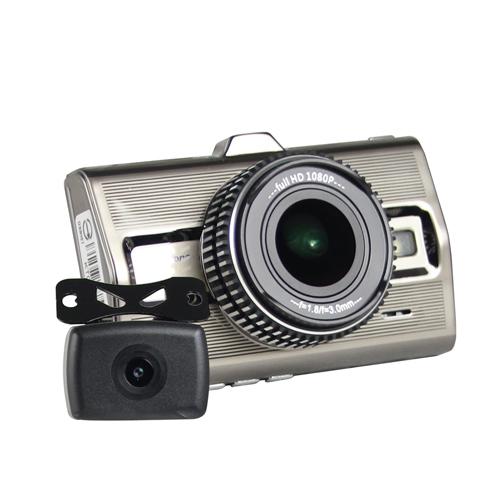 全視線 B8G 前後1080P 雙鏡頭行車紀錄器 防水後鏡頭 ^(送16G Class10