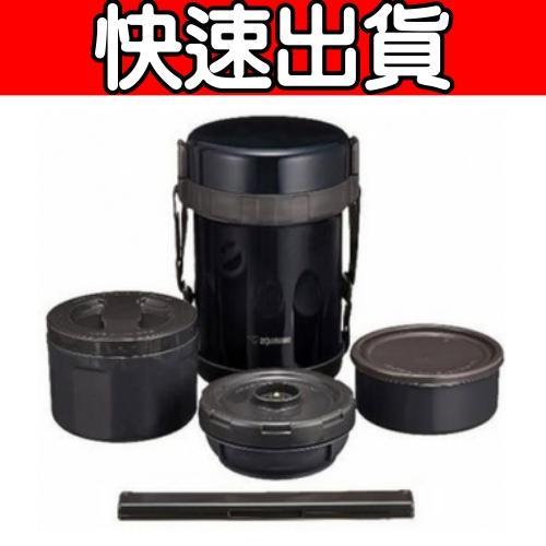 象印 3碗飯不鏽鋼真空保溫便當盒^(單檔 ^) ^(SL~GG18^)^(SL~GF18