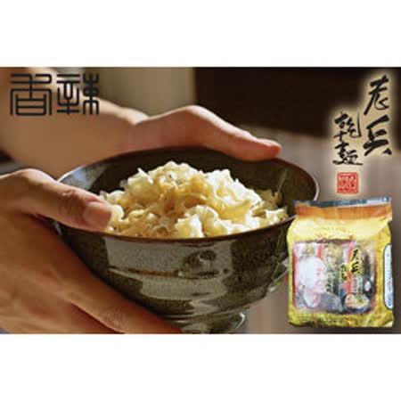 老兵乾麵-香辣口味(4包/袋)-16 袋組
