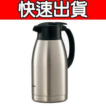 象印 桌上型不鏽鋼保溫瓶1.9L (SH-HA19)