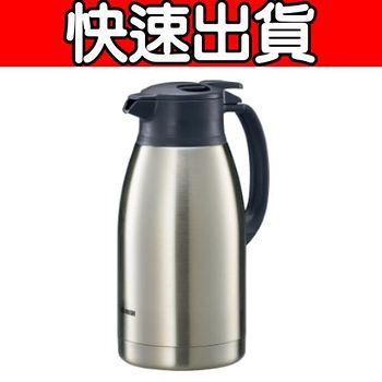 象印 桌上型不鏽鋼保溫瓶1.9L (SH-HB19)
