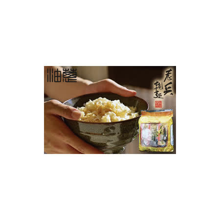 老兵乾麵油蔥口味(4包/袋)-16 袋組
