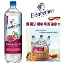 德國ELISABETHEN愛麗莎 櫻桃果香礦泉水(微甜)-1000mlX12瓶
