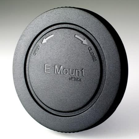 SONY副廠E Mount機身蓋相容原廠SONY機身蓋ALC-B1EM( E Mount字樣)