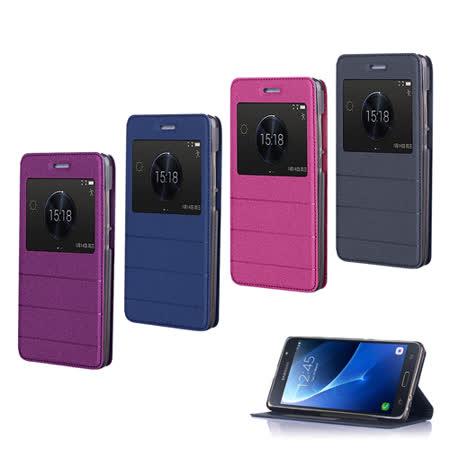【YANGYI揚邑】Samsung Galaxy J7 2016版 金沙方窗車線側立智能APP休眠隱形磁扣皮套