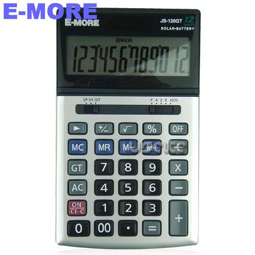 【E-MORE】國家考試專用計算機 JS-120GT