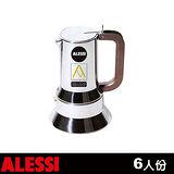 ALESSI 李查沙伯濃縮咖啡壺(六人份)