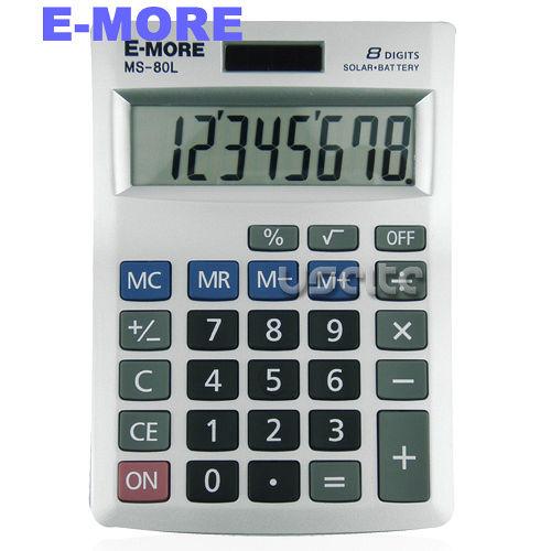 【E-MORE】國家考試專用計算機 MS-80L