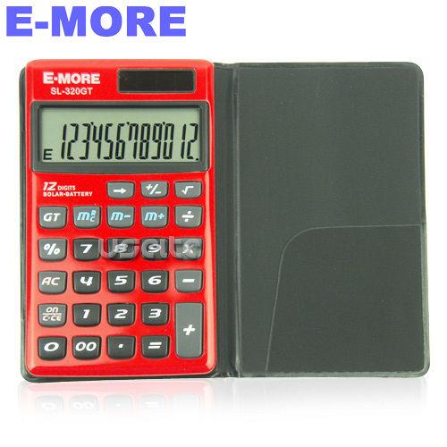 【E-MORE】國家考試專用計算機 SL-320GT