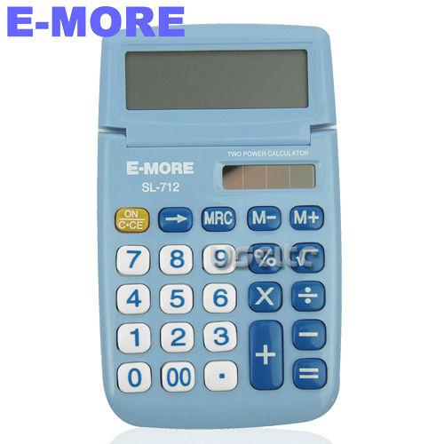【E-MORE】國家考試專用計算機 SL-712